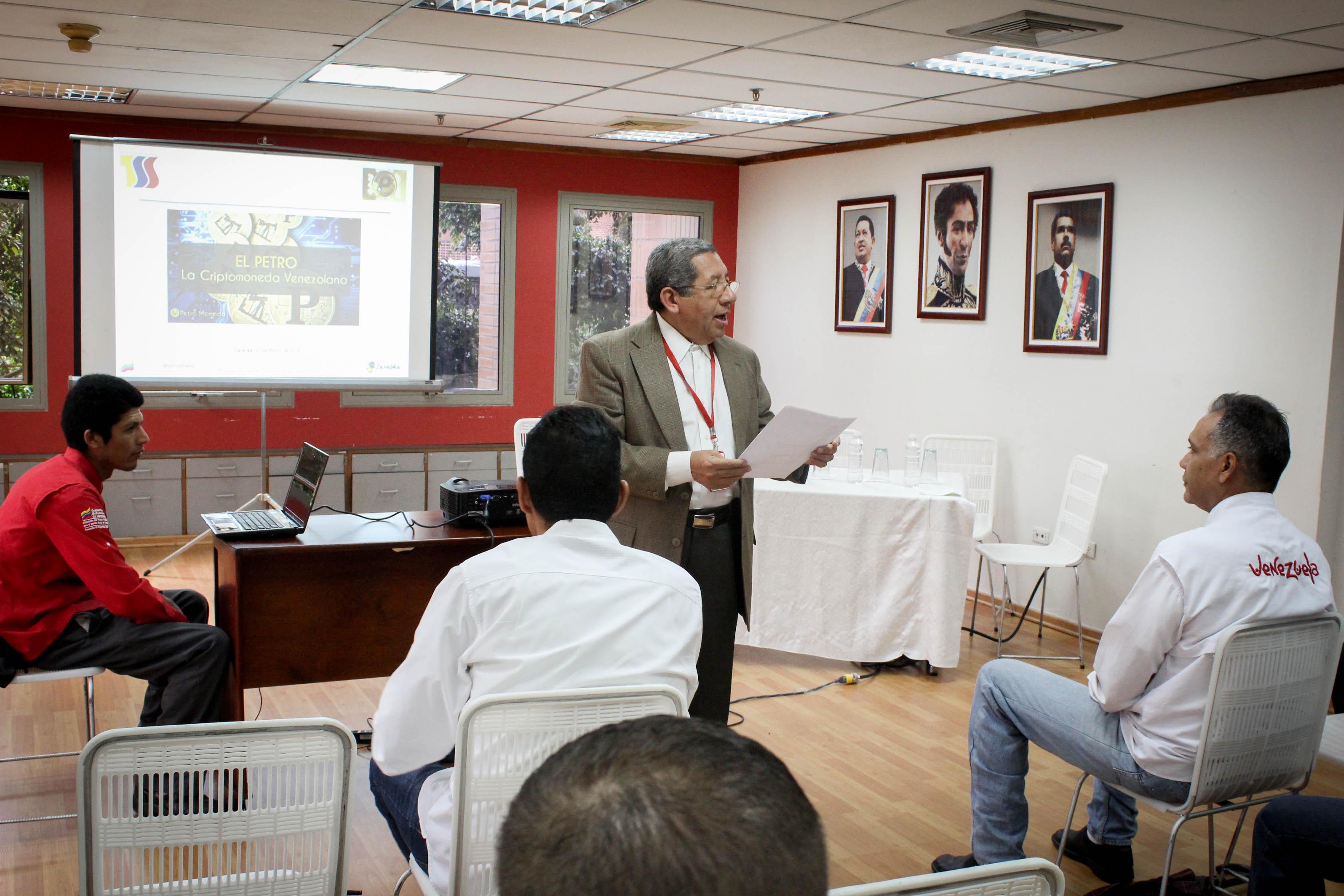"""Primer Foro Permanente de Políticas Públicas en la TSS. """"Criptomoneda Petro. Política Monetaria del Gobierno Bolivariano"""""""